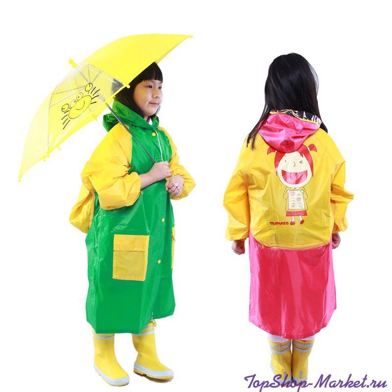 Виниловый плащ-дождевик для детей с отделением для рюкзака, Цвет: Желто-Розовый