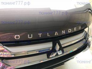 Логотип Outlander, на капот, копия Оригинала