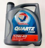 Масло моторное Total QUARTZ 7000 10W40 4л 148593