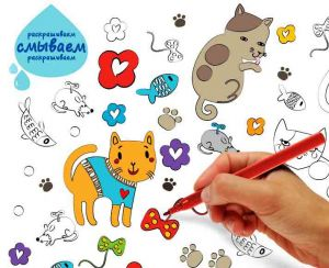 Многоразовый раскраска-коврик «Котики» (M)