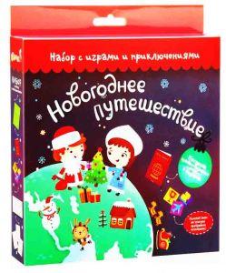 Набор с играми «Новогоднее путешествие»