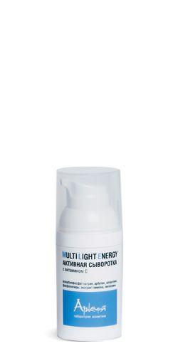 Активная сыворотка с витамином С Multi Light Energy