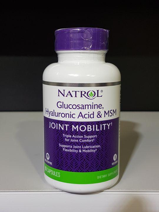 Natrol - Hyaluronic Acid MSM Glucosamine (90 капс.)