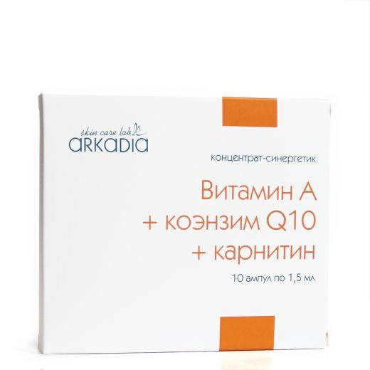 Витамин А + Коэнзим Q10 + Карнитин