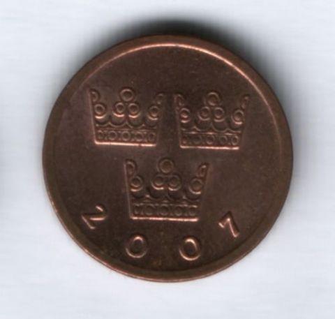 50 эре 2007 года Швеция