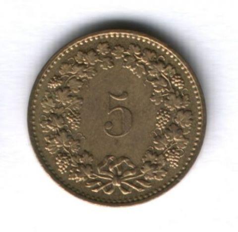 5 раппенов 1981 года Швейцария