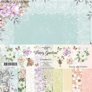 """Набор двусторонней  бумаги """"Fairy Garden"""" 30*30 см"""