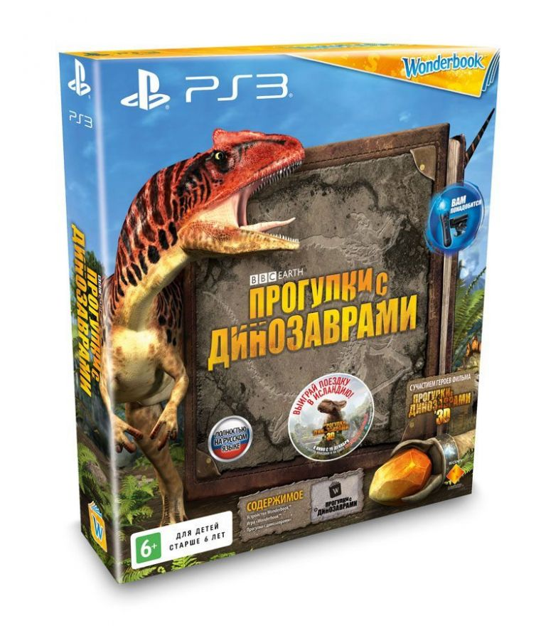 Wonderbook: Прогулки с динозаврами для PS Move Playstation 3 (PS3)