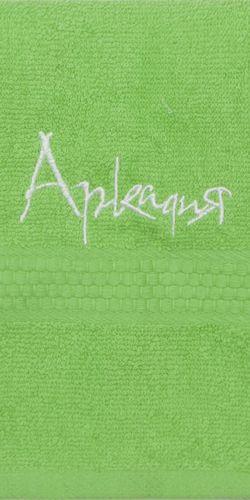 Полотенце с логотипом (32х60 см)
