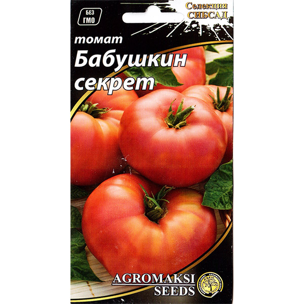 """Бабушкин секрет"" (0,1 г) от Agromaksi seeds"