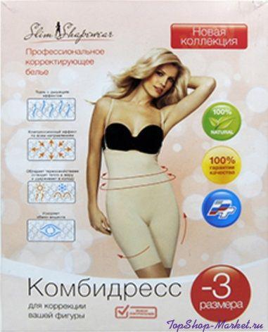 Комбидресс  для коррекции фигуры Slim Shapewear, XXL-XXXL