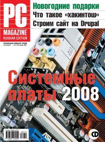 Журнал PC Magazine/RE №12/2008