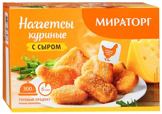 Наггетсы куриные Мираторг с сыром, 300г