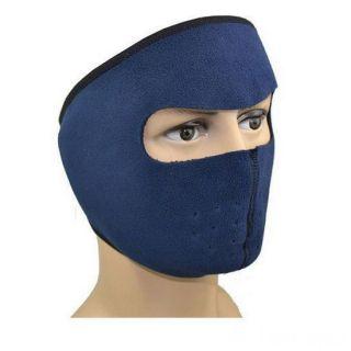 Флисовая маска для защиты от холода, Цвет: Синий