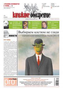Книжное обозрение (с приложением PRO) №8/2012