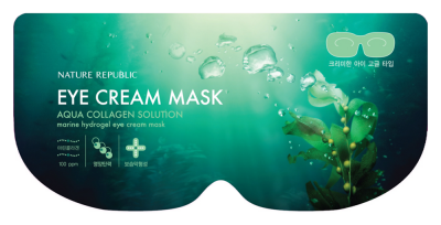 Маска гидрогелевая для глаз  AQUA COLLAGEN SOLUTION MARINE HYDROGEL EYE CREAM MASK