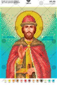 А4Р_265 Virena. Святой Князь Дмитрий Донской. А4 (набор 725 рублей)