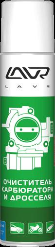 Очиститель карбюратора Ln1493