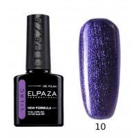 Elpaza гель-лак Lilac 010, 10 ml