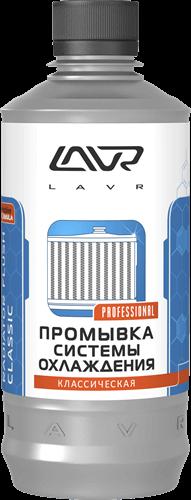 Классическая промывка системы охлаждения Ln1103 Lavr