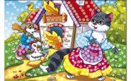 Мозаика из пайеток. Формат А4+. Кошкин дом (арт. М-8645)