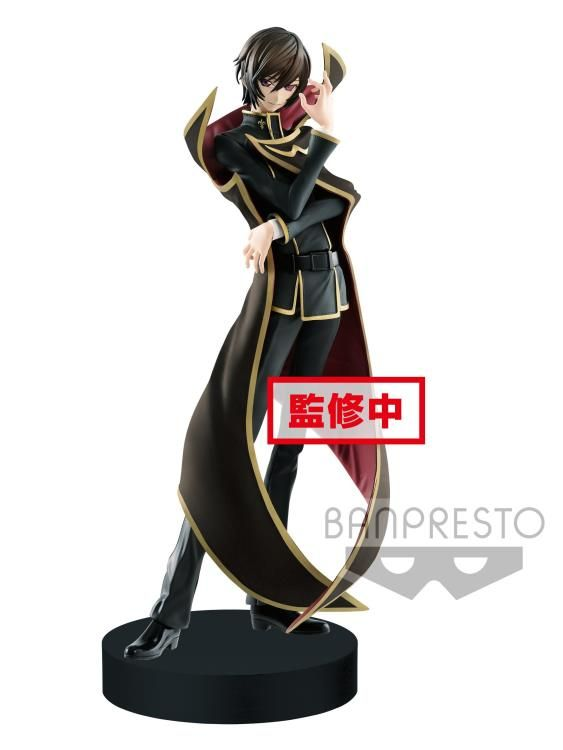 Аниме фигурка Code Geass - Лелуш Lelouch Lamperouge Ver.2