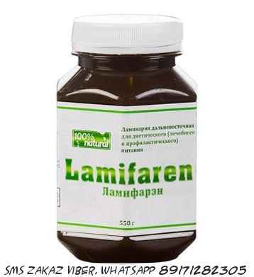 Ламифарэн гель