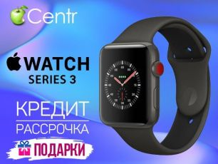 Apple iWatch S3+Cellular Silver+ Loop 42mm