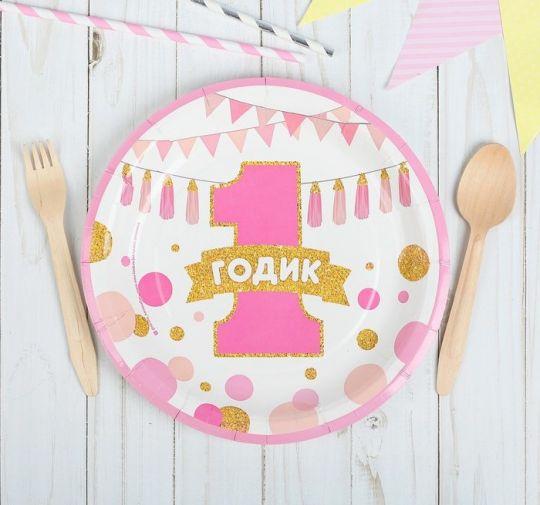 Тарелки 1 годик для девочки