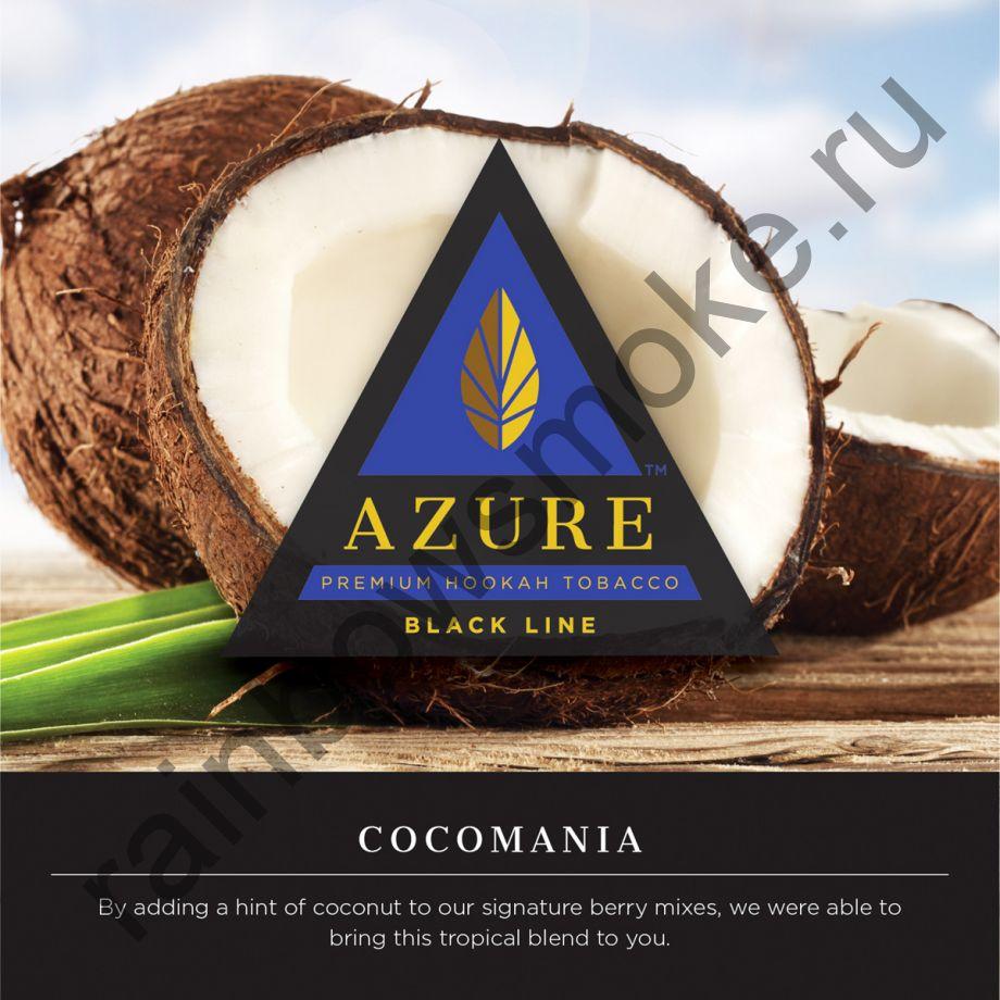 Azure Black 250 гр - Cocomania (Кокомания)