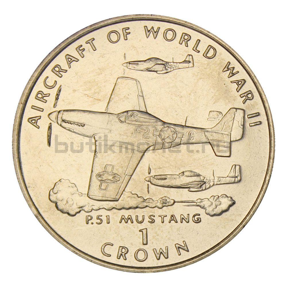1 крона 1995 Остров Мэн P-51 Mustang (Авиация Второй Мировой войны)