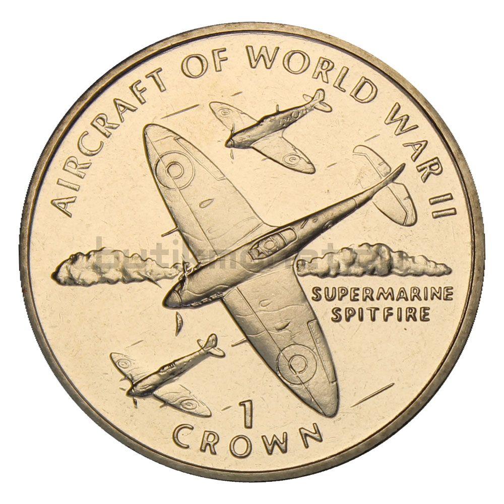 1 крона 1995 Остров Мэн Supermarine Spitfire (Авиация Второй Мировой войны)