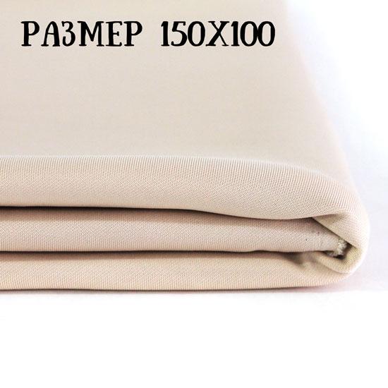 Трикотаж для тела кукол Аскот / Бифлекс / Скуба 150x100