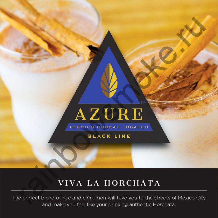 Azure Black 250 гр - Viva La Horchata (Орчата)