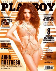 Playboy №05/2016