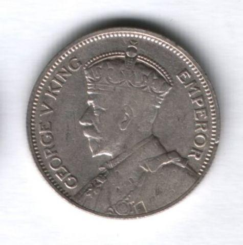 1 шиллинг 1935 года Южная Родезия, редкий год