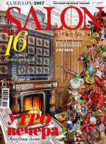 SALON-interior №01/2017