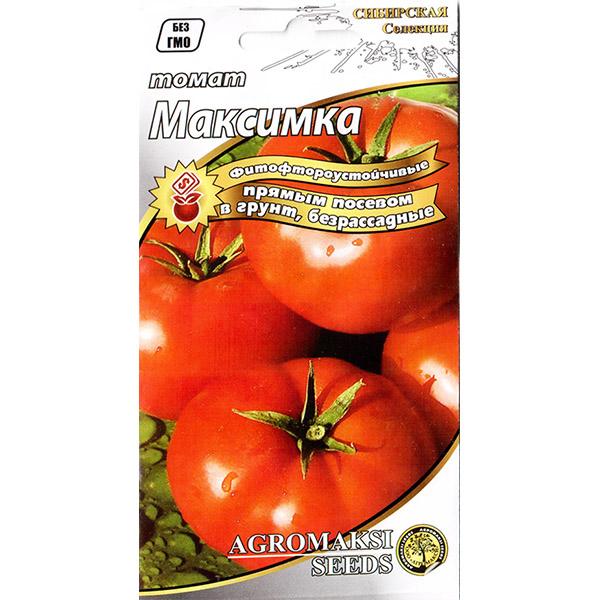 «Максимка» (0,4 г) от Agromaksi seeds
