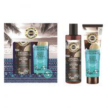 """Organic coconut Подарочный набор """"Тропическое увлажнение кожи"""""""
