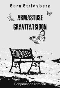 Armastuse gravitatsioon