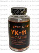 YK-11 MYOSTINE (EPICLABS) 90КАПМГ
