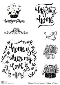 Sweet home 2