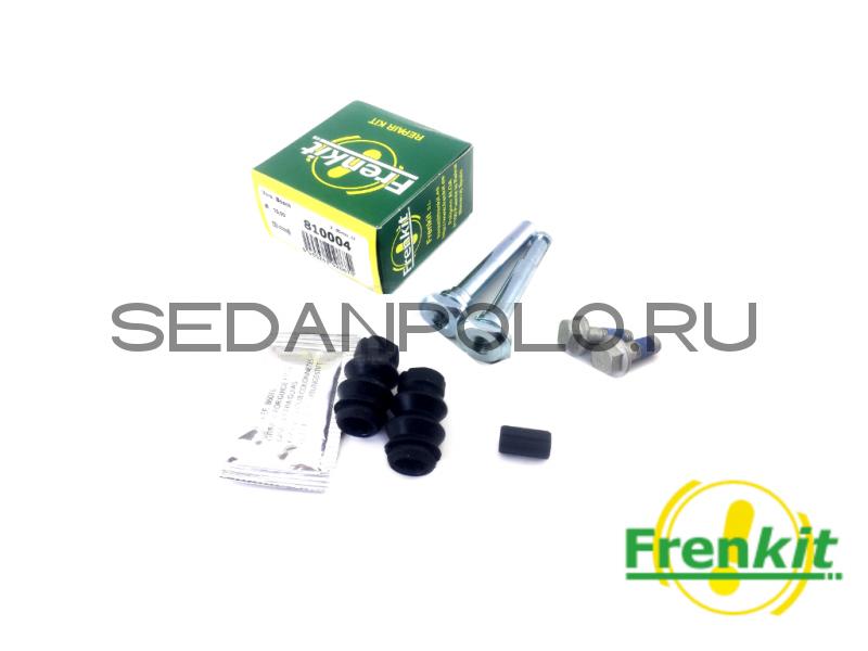 Направляющие переднего суппорта FRENKIT Polo Sedan/Rapid