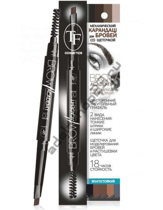 TF TRIUMPH - карандаш для бровей механический с щеточкой влагостойкий