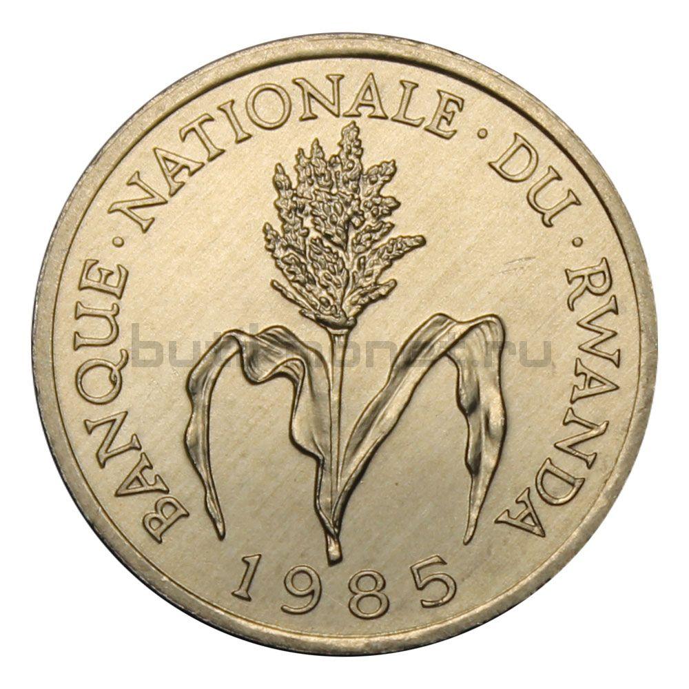 1 франк 1985 Руанда