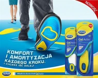 Гелевые стельки для обуви ActivGel (для женщин)