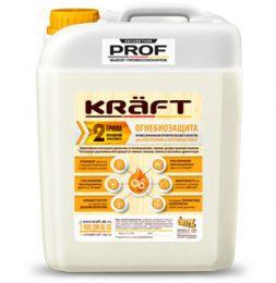 Огнебиозащита KRAFT 2 группа (без цвета) 10 л.