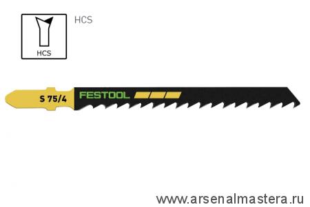 Пильное полотно для лобзика 5 шт Festool S 75/4/5 204305