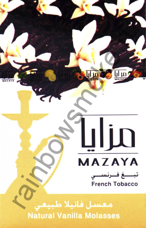 Mazaya 1 кг - Vanilla (Ваниль)
