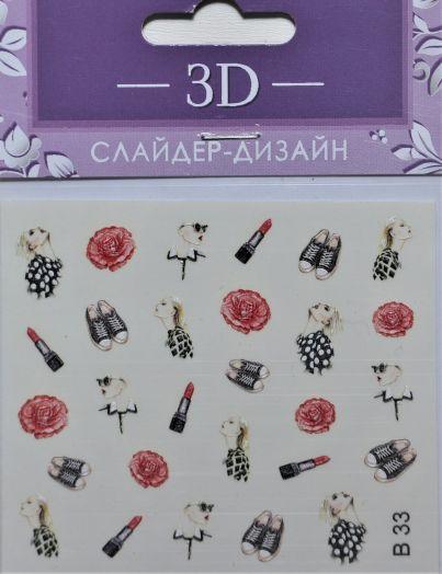 Слайдер-дизайн объёмный 3D B33